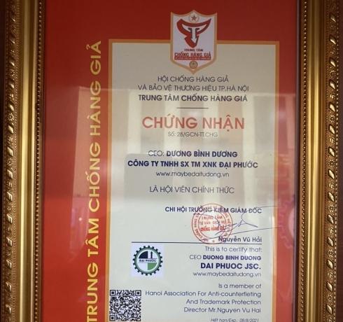Đại Phước – Hội viên chính thức của trung tâm chống hàng giả Việt Nam